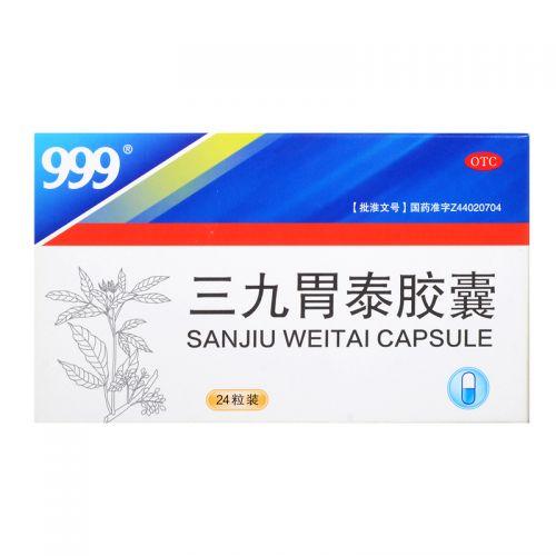 999 Sunjiu Weitai Capsules - 24 Capsules