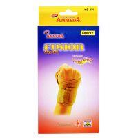 Ammeda Health Support Fusion Airprene Universal Wrist Wrap - 881092