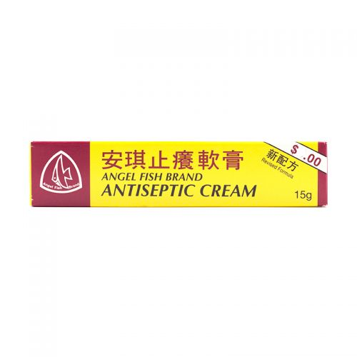 Angel Fish Brand Antiseptic Cream - 15g