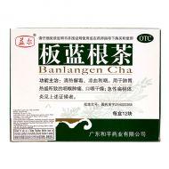 Banlangen Cha - 12 pcs x 15 gm