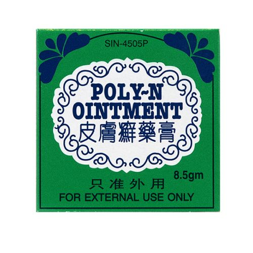 Beacons Poly-N Ointment - 8.5 gm