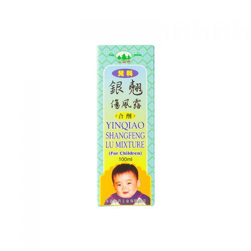 Cap Hutan Yinqiao Shangfeng Lu Mixture - 100ml (for children)