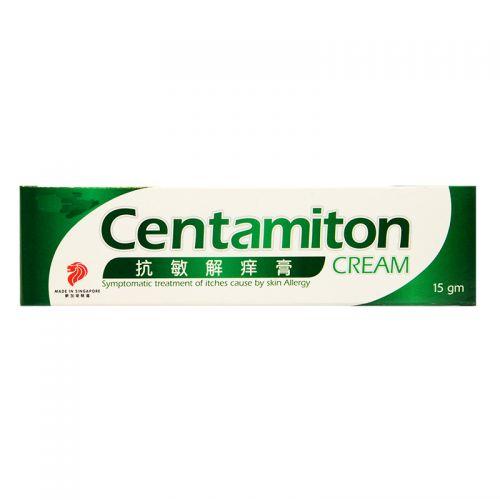 Centamiton Cream - 15g
