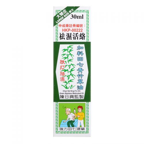 Chan Yat Hing Tin Chi Green Bamboo Medicated Oil - 30ml