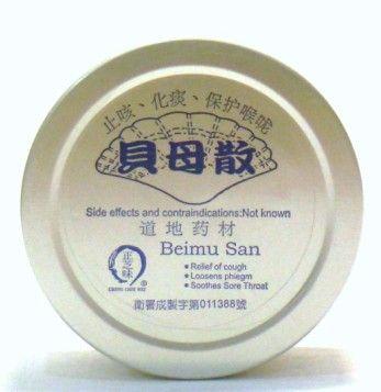 Cheng Chih Wei Brand Beimu San - 25 gm