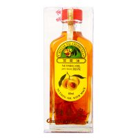 Cheong Kim Chuan Nutmeg Oil with Mace - 60 ml