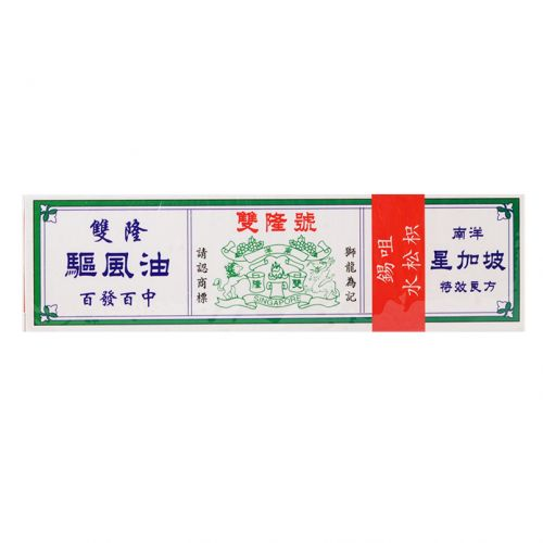 Cheung Loong Oil - 32ml