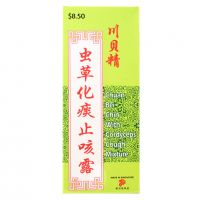 Cha Yang Chuan Bei Chin with Cordyceps Cough Mixture - 170 ml
