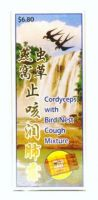 Cha Yang Cordyceps With Bird Nest Cough Mixture - 170 ml