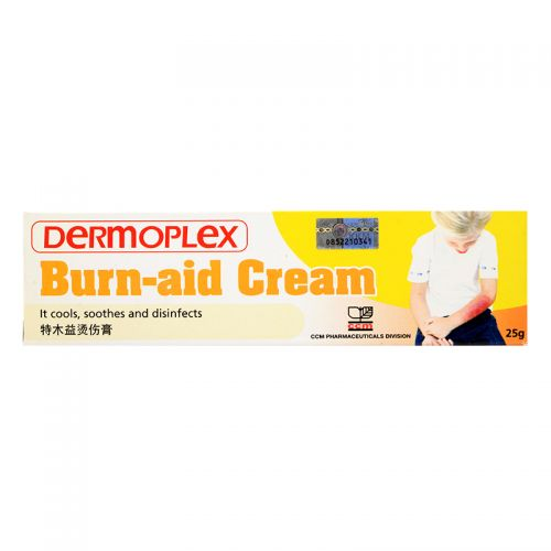 Dermoplex Burn-Aid Cream - 25g