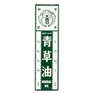 Double Prawn Herbal Oil - 28 ml