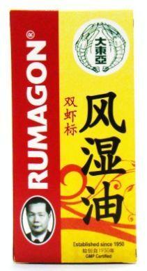 Double Prawn Brand Rumagon - 28 ml