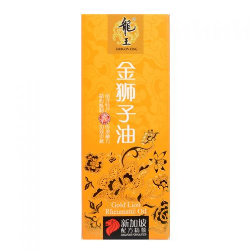 Dragon King Gold Lion Rheumatic Oil - 55ml
