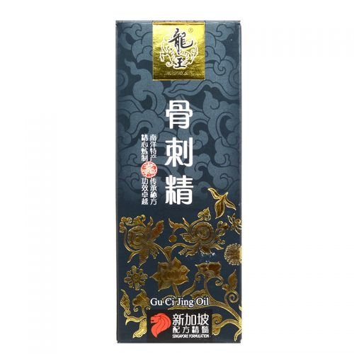 Dragon King Gu Ci Jing Oil - 55ml