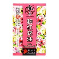 Dragon King Rose Medicated Oil - 10ml