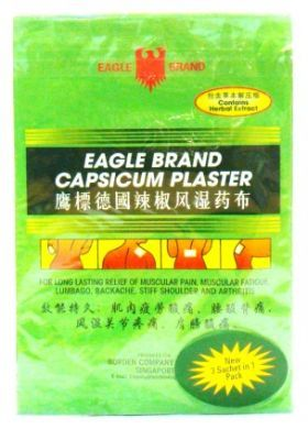 Eagle Brand Capsicum Plaster - 6 Patches (7cm X 10cm)
