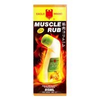 Eagle Brand Muscle Rub - 85 ml