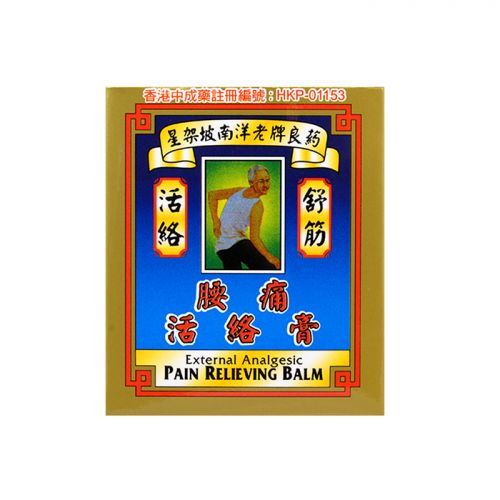 External Analgesic Pain Relieving Balm - 58g