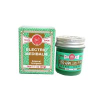Fei Fah Electric Medibalm - 30g