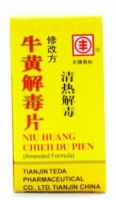 Feng Brand Niu Huang Chieh Du Pien (Amended Formula) - 60 Tablets X 0.25 gm