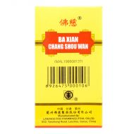 Foci Ba Xian Chang Shou Wan - 200 Pills X 0.17 gm