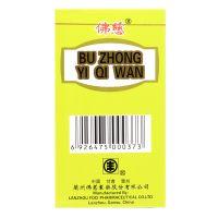 Foci Bu Zhong Yi Qi Wan - 200 Pills X 0.17 gm
