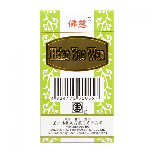 Foci Hsiao Yao Wan - 200 Pills X 0.17 gm