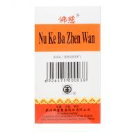 Foci Nu Ke Ba Zhen Wan - 200 Pills X 0.17 gm