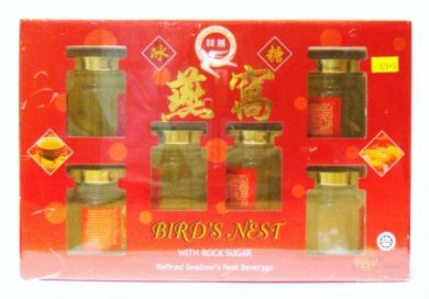 Fortune Swallow Brand Bird's Nest With Rock Sugar - 6 Bottles X 70 ml