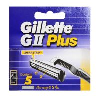 Gillette GII Plus - 5 Cartridges