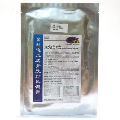 Golden Strands Chui Feng Rheumatism Plaster - 5 Plasters