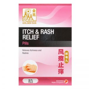 Golden Sun Brand Itch & Rash Pill - 60 Pills
