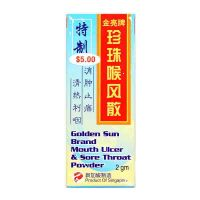 Golden Sun Brand Mouth Ulcers & Sore Throat Powder - 2 gm