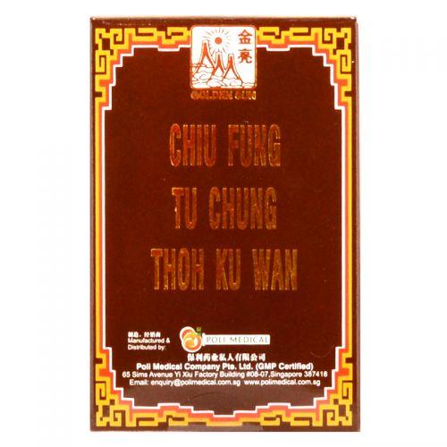 Golden Sun Chiu Fung Tu Chung Thoh Ku Wan - 0.2 gm x 100 Pills