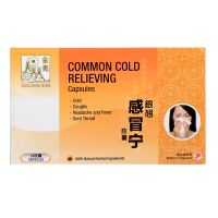 Golden Sun Common Cold Relieving Capsules - 24 Capsules