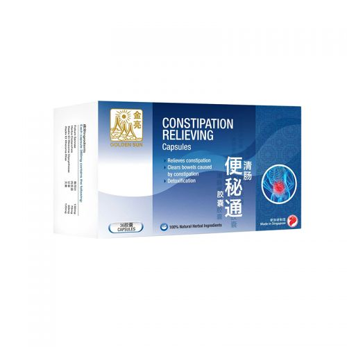 Golden Sun Constipation Relieving Capsules - 36 Capsules