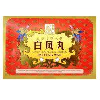 Golden Sun Cordyceps Pearl & Ginseng Pai Feng Wan - 6 Balls x 10gm
