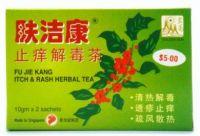 Golden Sun Brand Fu Jie Kang Itch & Rash Herbal Tea - 2 Sachets X 10 gm