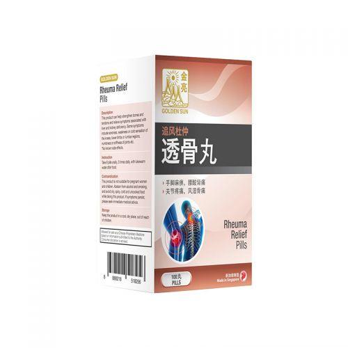 Golden Sun Rheuma-Relief - 100 Pills