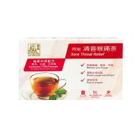 Golden Sun Sore Throat Relief Tea - 2 Sachets x 7gm