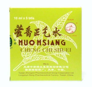 Great Wall Brand Huo Hsiang Cheng Chi Shuei - 10 ml X 5 Bottles