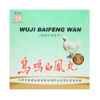 Great Wall Brand Wuji Baifeng Wan - 6g x 3 pills x 6