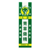 Herbal Gin - 30 ml