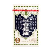 Hoe Hin White Flower Embrocation - 10 ml