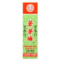 Hong Tai Hung Cang Mao Yew - 50 ml
