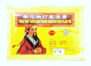 "Kong Fong Brand ""Hua Tuo"" Anti-contusion Rheumatism Plaster - 5 Plasters (7cm X 10cm)"