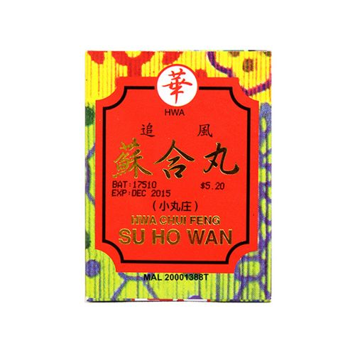 Hwa Chui Feng Su Ho Wan - 2 Packets X 4 gm