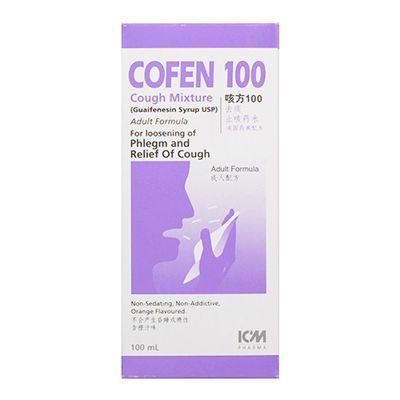 ICM Pharma Cofen 100 Cough Mixture - 100 ml