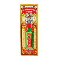 IMADA Brand Red Flower Oil (Hung Fah Yeow)- 25ml