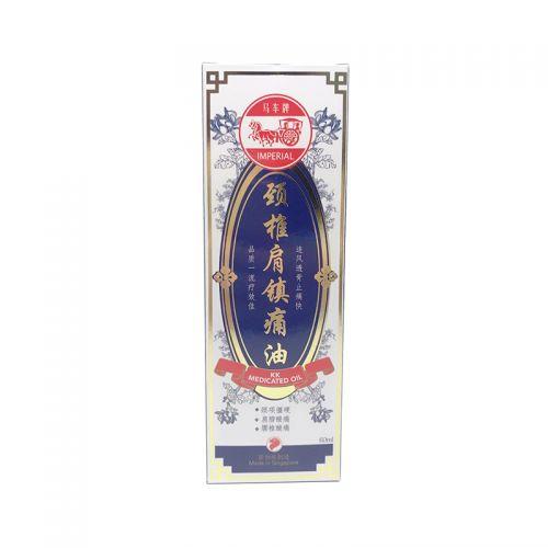 Imperial KK Medicated Oil - 60ml
